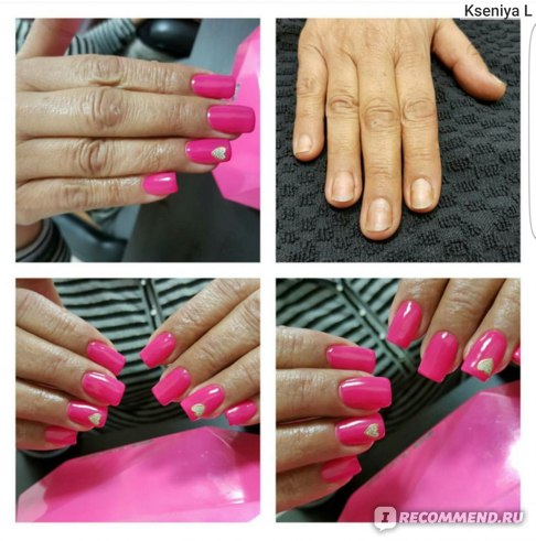 Гель для наращивания ногтей Nogtishop 1 - phase clear Ruspberry Melon UV Gel  фото