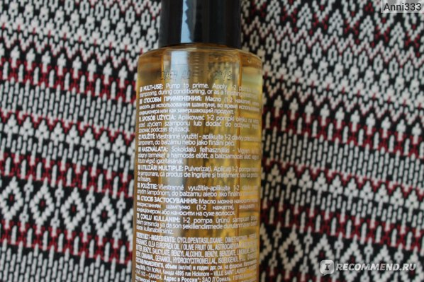 Масло для волос MATRIX Oil Wonders Разглаживающее Amazonian Murumuru фото