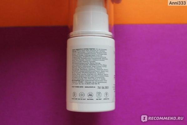 Матирующий крем для лица MIXIT с анти-акне комплексом FREE FITNESS Total Matte Face Cream фото