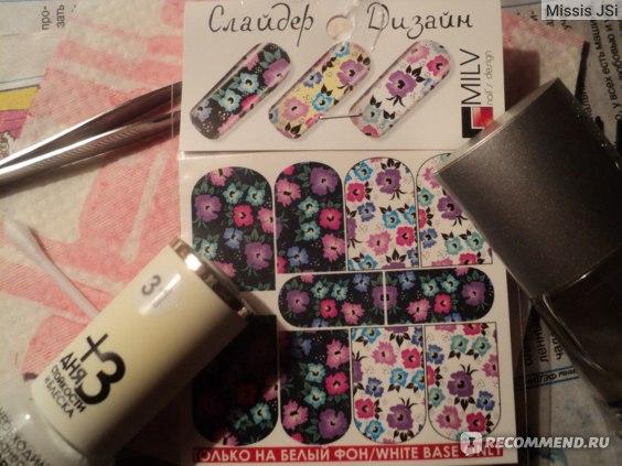 Наклейки для ногтей MILV Слайдер-дизайн фото