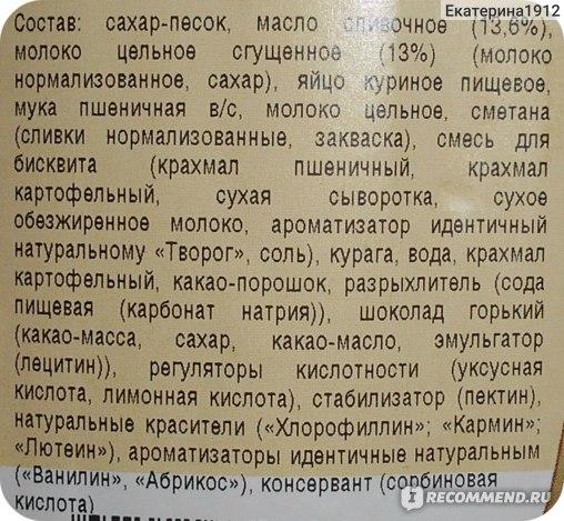 "Торт У Палыча Сладкий зоопарк""Тигр"" фото"