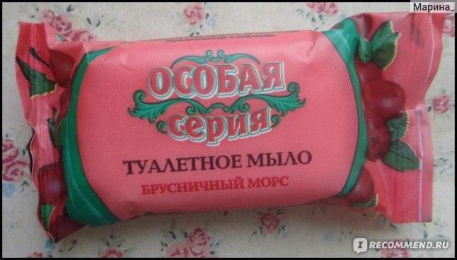 """Мыло  Особая серия """"Брусничный морс"""" фото"""