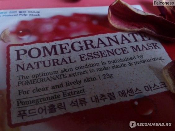 Foodaholic Pomegranate Natural Essence 3D Mask