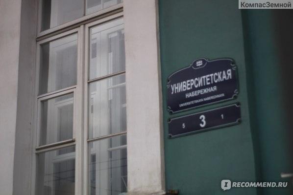 Музей антропологии и этнографии имени Петра 1 (Кунсткамера), Санкт-Петербург фото