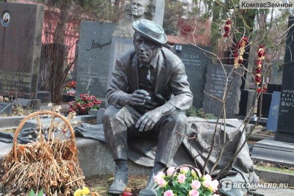 Новодевичье кладбище, Москва фото