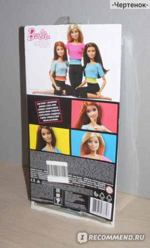 Barbie Кукла Безграничные движения Made to Move, Blue Top фото