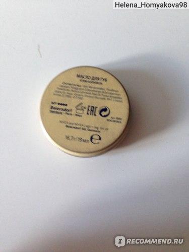 Масло для губ NIVEA Крем-Карамель фото