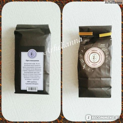 Упаковка кофе