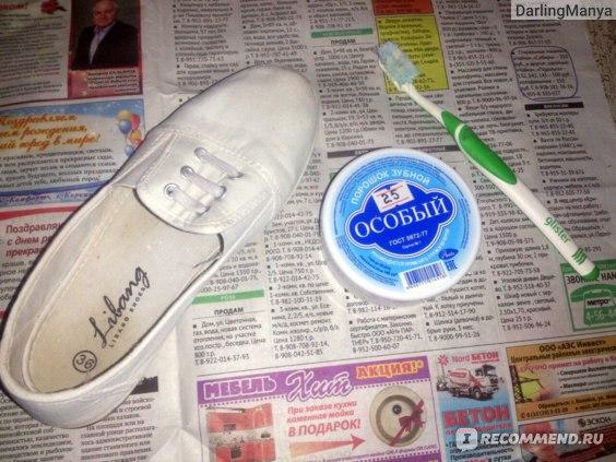 Зубной порошок Аванта особый фото