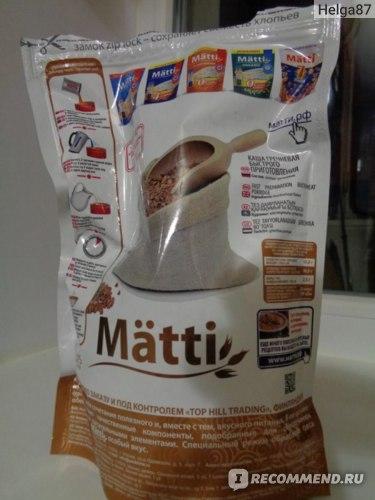 Каши быстрого приготовления Matti Гречневые хлопья фото