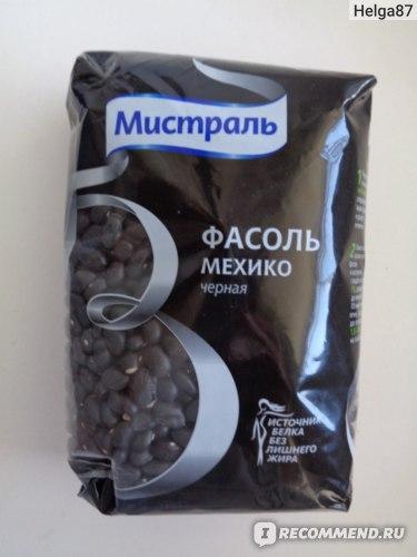 """Фасоль Мистраль """"Мехико"""" черная фото"""