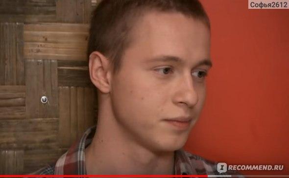 Игорь Ключников (Андрей)
