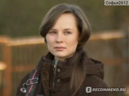 Лилия Гильмутдинова (Кристина)