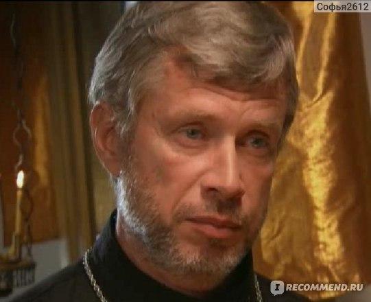 Игорь Штернберг (отец Игорь)