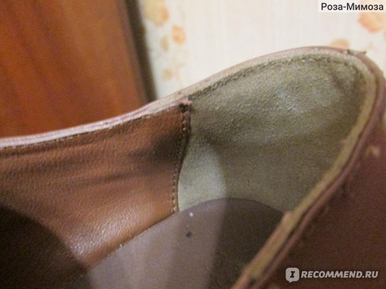 """""""Asos.com"""" - интернет-магазин одежды и обуви фото"""