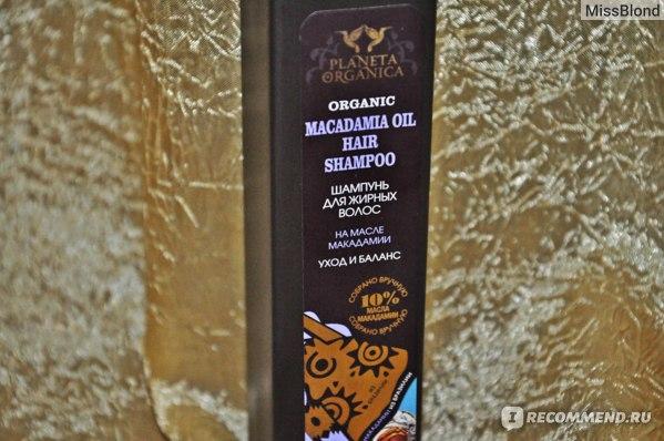 Шампунь Planeta Organica для жирных волос на масле макадамии Уход и Баланс фото
