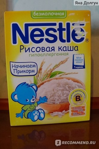 Каша Nestle Низкоаллергенная рисовая безмолочная без добавления сахара фото