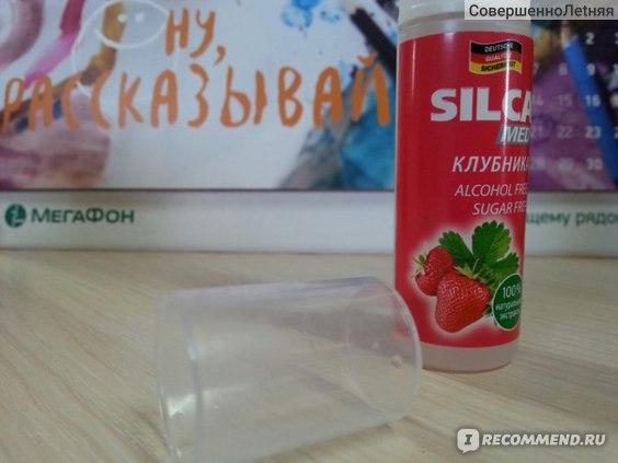 Освежитель дыхания SilcaDent Со вкусом клубники фото