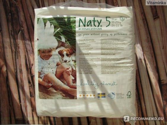 Подгузники Naty  фото