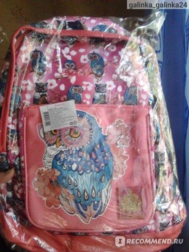 Рюкзак «Сова» розовый