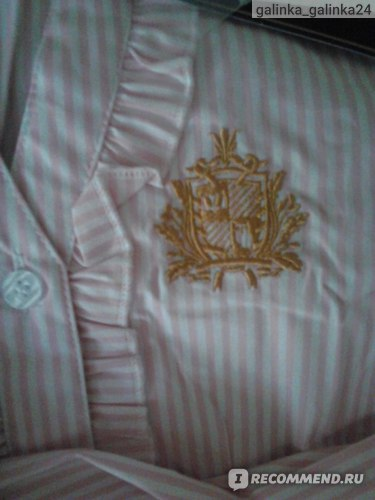 Блузка с длинными рукавами для девочки, цвет светло-розовый