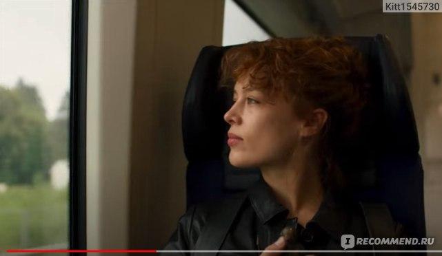 Ундина (2020, фильм) фото