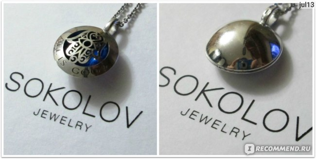 Подвеска Sokolov jewelry из серебра с эмалью артикул 94031579 фото