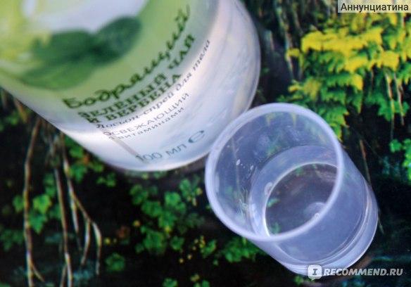 Спрей для тела Avon Бодрящий зеленый чай и Вербена фото