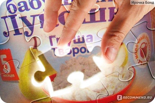 Пюре Бабушкино лукошко Груша -творог фото