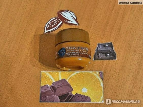 Бальзам для губ Avon Care c маслом какао и витамином Е фото