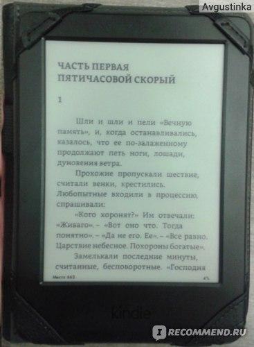 Книга в формате Mobi