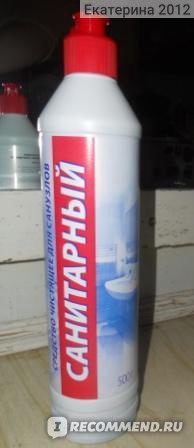 Чистящее средство для унитаза ДомБытХим Санитарный 500 г фото