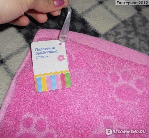 Детское полотенце Fix Price Бамбуковое 30*30 см  фото