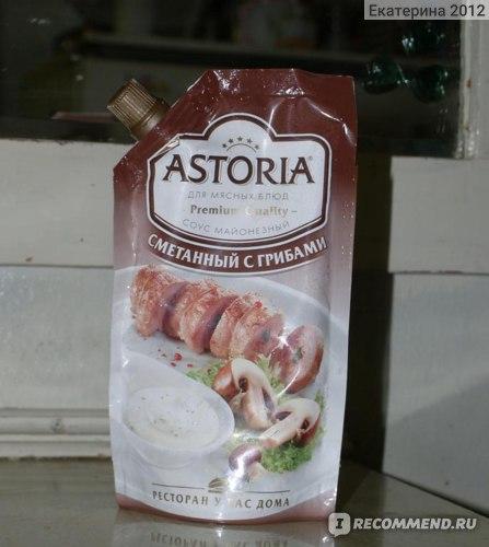 Соус ASTORIA майонезный сметанный с грибами для мясных блюд фото