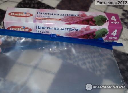 Пакеты на застежке Bon Home для хранения продуктов фото