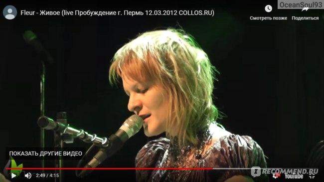 Ольга Пулатова (концерт в Перми, 2012 год)