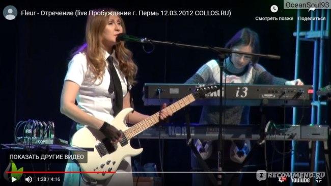 Елена Войнаровская (концерт в Перми, 2012 год)