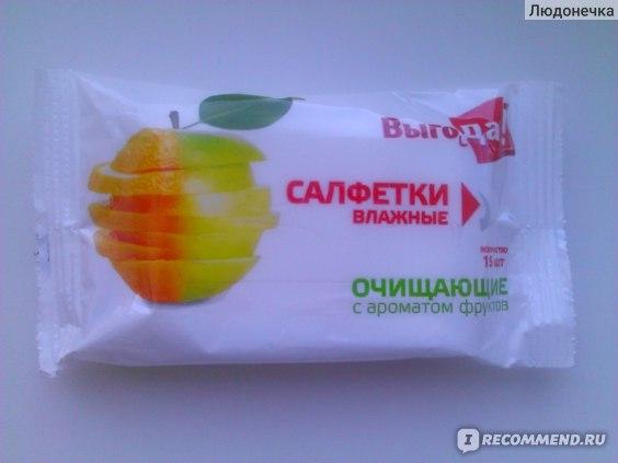Салфетки ВыгоДа! Влажные Очищающие с ароматом фруктов фото