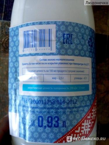 Молоко Молочный гостинец 2,5 % фото