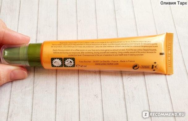 Солнцезащитный крем Ив Роше / Yves Rocher антивозрастной для лица SPF30 (Solaire Peau Parfaite) фото