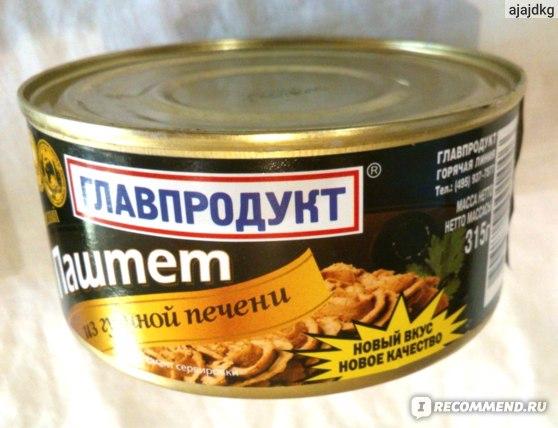Паштет Главпродукт Нежный из гусиной печени фото