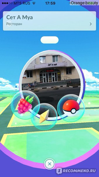 Покемон ГО Pokemon GO игра для Андроид и Эпл