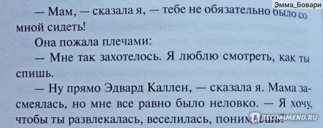 Виноваты звезды/ The Fault In Our Stars,  Джон Грин