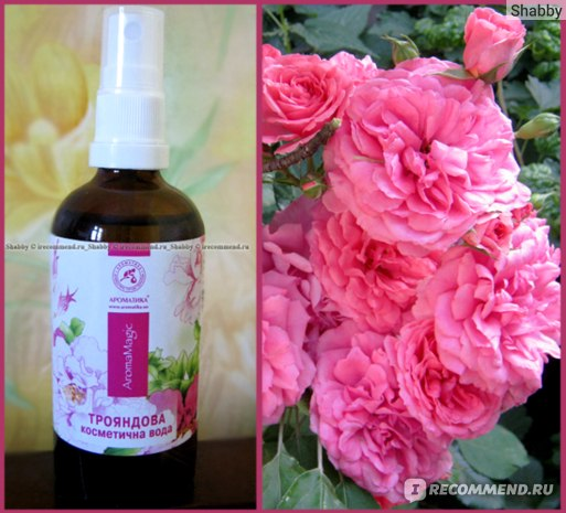 Розовая вода Ароматика Aroma Magic фото