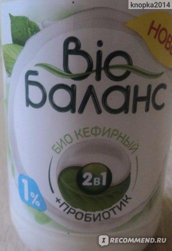 Правильный Йогурт Для Похудения. Какой йогурт лучше для похудения