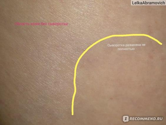 """""""Сыворотка-уход Чистая линия Импульс молодости Экспресс-лифтинг для лица,шеи и декольте """"45+"""""""
