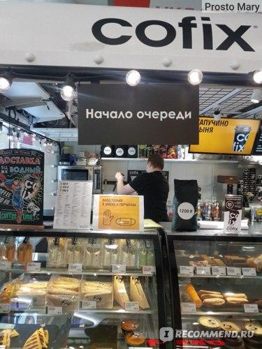 Cofix , Москва