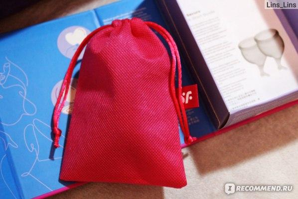 Менструальная чаша Satisfyer Feel secure набор 2 шт 15 мл и 20 мл фото
