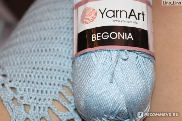 Пряжа YarnArt Begonia 4917 оттенок