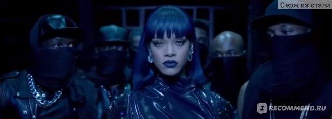 Rihanna фото